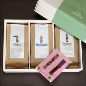 【ヒロ通販ポイント100ポイント対象:コーヒーギフト】HIROCOFFEE◆オーガニックコーヒー詰合せ...