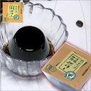 コロンビア・メサデサントス農園豆使用のオーガニック・コーヒーゼリーコーヒー専門店の自家焙...