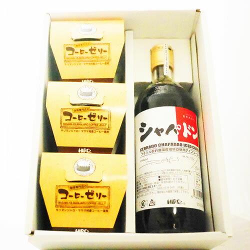 ヒロコーヒーの父の日コーヒーギフト特集アイスコーヒーとコーヒーセット
