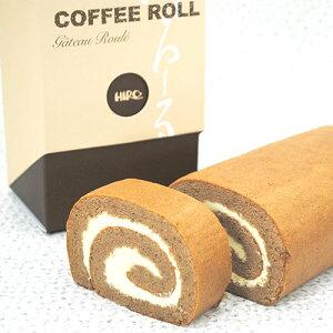 コーヒー専門店が考えたロールケーキ 珈琲ロール クール代金込み