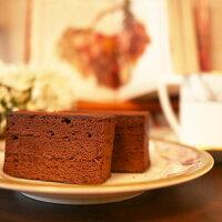 HIROCOFFEE◆絶品チョコレートケーキ【ヒロ大黒】