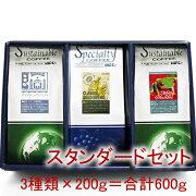 コーヒー HIROCOFFEE コーヒーマイスターセレクト スタンダード