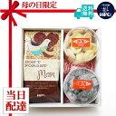 ドラえもんミルククッキー 10入【駄菓子 通販 おやつ 子供会 景品 お祭り くじ引き 縁日】