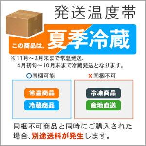 白い恋人12枚入[石屋製菓/北海道銘菓]