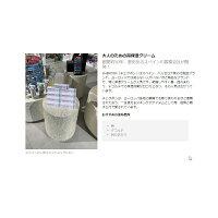 XHEKPONチェクポンクリーム日本正規輸入品首・目のまわり・デコルテ保湿エイジングケアクリーム顔クリーム化粧品美容液