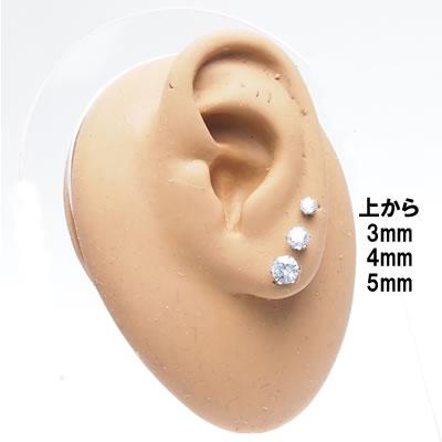 ピアス 金属アレルギー対応  サージカルステンレス シンプル ジュエル 4mm 1ペア 両耳用 レディース メンズ   軟骨  アレルギーフリー ノンアレルギー セカンドピアス つけっぱなし ファーストピアス 医療用 stainp HSP