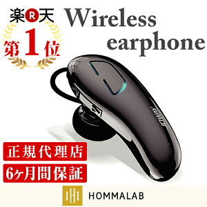 bluetooth イヤホン ブルートゥース イヤホン アイフォン6 プラス iphone6 …