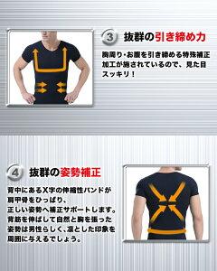 加圧Tシャツ3枚セット加圧シャツ加圧半袖Tシャツメンズ加圧トレーニング腹筋効果矯正インナー体幹筋矯正お腹引締めメンズインナーウエスト背筋矯正姿勢矯正アンダーシャツ筋力サポートエクササイズサポーター【meru2】