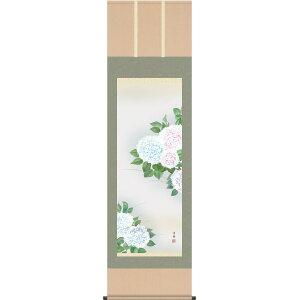 Natsukake hanging scroll-hydrangea / Hiromi Uemura (Shakugo) floor room Japanese-style room Modern fashionable Japanese painting gifts