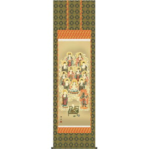 Hanging scroll for Shinto Buddhism-Shingon 13 Buddhism / Ashida Yanagusa (Shakugo) floor hanging scroll Modern fashion Shingon Buddhist decoration 13 Buddha hanging decoration [Free shipping]