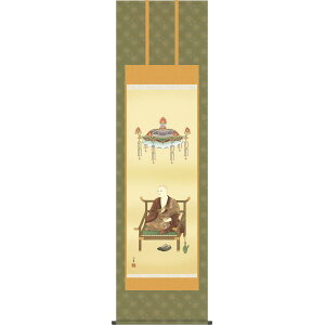 Buddhist painting hanging scrolls-Koubou Daishi / Sohka Omori (Shakugo) Thank you for hanging the floor Kukai Koyayama Shingonshu High-quality high-quality Japanese wall decoration [Free shipping]