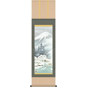Shiki Sansui Kakejiku-Fumimine Kangen / Nakayama Yukito (Shakusan) Floor Room Japanese Style Fashionable Modern Modern Outfit Gifts Interior Gifts Shiki Kakejiku [Free Shipping]