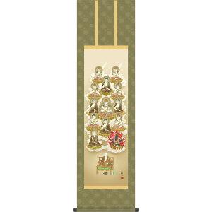 hanging scrolls for Buddhist events-Shingon 13 Buddhism / Akimizu Ukida (Shakusan) floor hanging scrolls Modern fashionable Japanese tabletop 13 Buddha hanging decorations [free shipping]