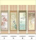 掛け軸掛軸-【H30】四季花鳥[四幅組]/伊藤渓山(尺三・化粧箱・風鎮付)和室、床の間に飾る