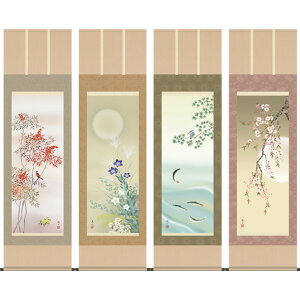 Hanging scroll Hanging scroll-Four seasons flowers and birds [four width set] / Ito Keizan (Shakusan vanity case) Japanese-style room, hanging between floors Hanging hanging in modern