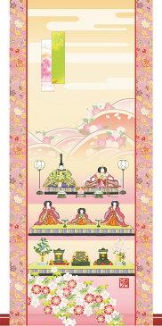 ミニ掛け軸ひな祭り-段飾り雛/伊藤 香旬(樹脂製飾りスタンド付き)コンパクトサイズの掛軸