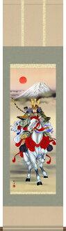 掛-白馬戰士 / 長江太郎船 (等距-3,f-包裝盒,射擊) 裝飾與男孩成長禱告的壁龕男孩第一節日懸掛和掛的卷軸畫,請 !