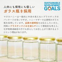マヌカハニーUMF10+250g【初回限定】【お試し】【送料無料】マヌカはちみつハチミツ蜂蜜生はちみつ100%純粋ニュージーランドUMF1010+;