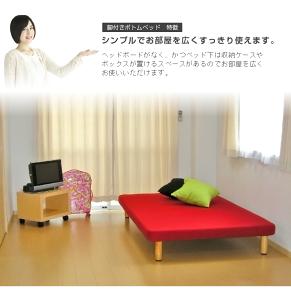 シンプルでお部屋がすっきり