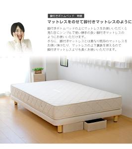 http://www.rakuten.ne.jp/gold/hotake/ab/ab-layout2.png