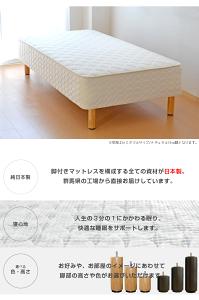 6.5インチポケットコイル脚付きマットレスベッド