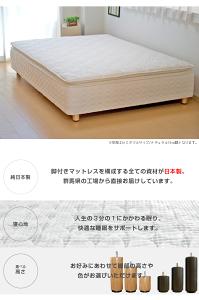ピロートップ6.5インチポケットコイル脚付きマットレスベッド