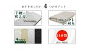 低反発 マットレス ダブル スリープサポートマットレス (幅140cm) 日本製 お昼寝マット ごろ寝マット 薄い 三つ折りもできる 3