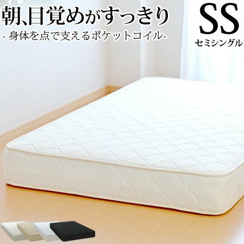マットレス セミシングル ポケットコイル(幅85cm 厚み約20cm) 日本製 3年保証 ベッド用マットレス ベッドマットレス:ウィ・love・ベッド《夢工場》