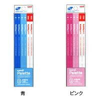 三菱 uni Palette かきかた鉛筆 パステルシリーズ 名入れ 鉛筆 2B・B 10本・赤鉛筆2本 新学期 鉛筆名入れ無料代引き不可【楽ギフ_名入れ】
