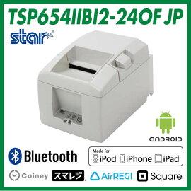 POSレジアプリ対応ローコストレシートプリンターTSP650IIシリーズ