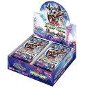 バトルスピリッツ コラボブースター 仮面ライダー新世界への進化 ブースターパック CB09 BOX商品 BANDAI