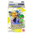 デジモンカードゲーム スタートデッキ ヘブンズイエロー ST3