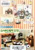 リーメントぷちサンプルシリーズなつかし横町3丁目-昭和30年代の物語-BOX商品全8種類