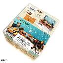 リーメント ぷちサンプルシリーズ BAKERY PETIT BOX商品 全8種類