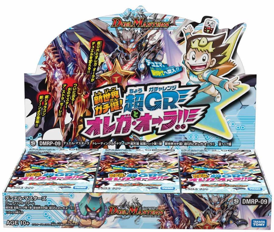 トレーディングカード・テレカ, トレーディングカードゲーム TCG DMRP-09 1 GR!!