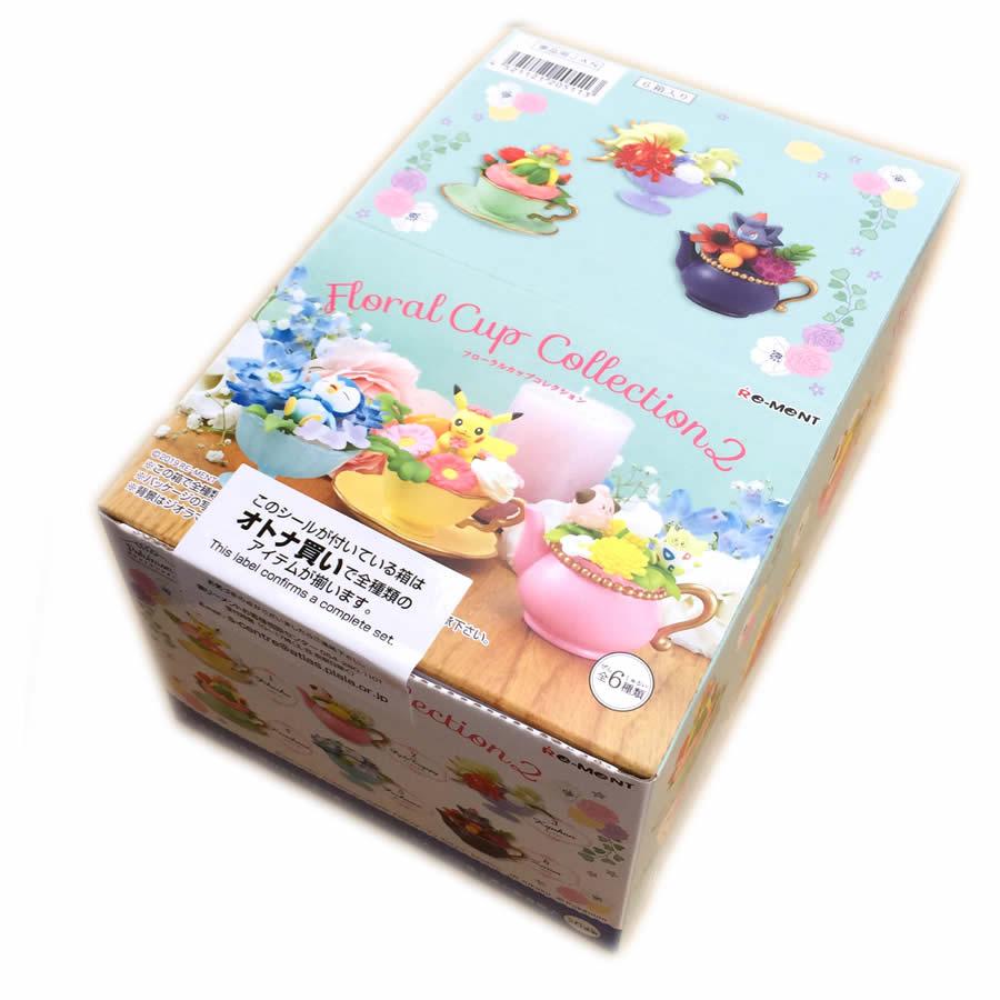 コレクション, フィギュア  Floral Cup Collection2 6