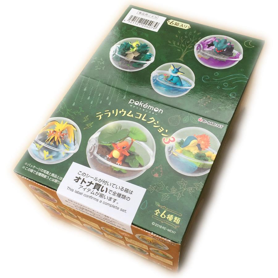 コレクション, フィギュア  3 BOX 6