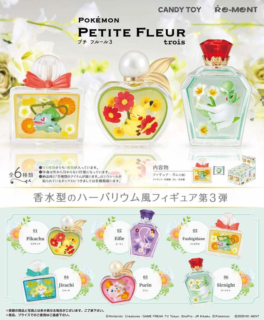 リーメント ポケットモンスター ポケモン PETITE FLEUR trois BOX商品 全6種類画像