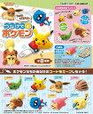 リーメント ポケットモンスター Cord keeper!つなげて☆ポケモン BOX商品 全8種類【全部揃います】