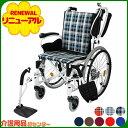 車椅子 軽量 折り畳み【Care-Tec