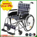 車椅子 折り畳み【Care-Tec Ja