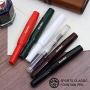 カヴェコ スポーツ クラシック シンプル デザイン ロングセラー パケット