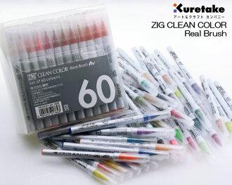 曲折乾淨顏色超現實高峰 60 彩色畫筆類型筆。 自由刷那麼細繪,固體漆 ! RB-6000AT/60 V