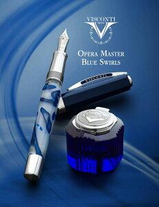 【VI41】【VISCONTI/ビスコンティ】オペラマスターデモ23k万年筆OperaMasterBlueSwirl世界限定250本柔らかく心地よい書き味【即納/送料無料】【Wancher】