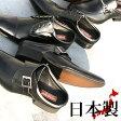 【ビジネスサンダルにも安心のクオリティを 日本製 本革使用】蒸れないビジネスサンダル [ビジネスサンダル] 革靴 メンズ 靴 ビジネスシューズ 紳士靴 オフィスサンダル 男性 ビジネス 本革 オフィススリッパ【あす楽】