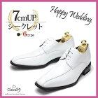 【結婚式に最適なタキシードシューズ!】白エナメルシューズをお探しならコレ!7cmUPシークレットシューズ革靴ビジネスシューズ靴メンズエナメルスワールモカシン/新郎白ホワイト[トールシューズ]婚礼ブライダル結婚式インヒールシューズ