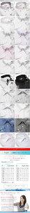 [5枚で6480円(税別)送料無料]内容を自由にすぐ選ぶ!妥協しないドレスシャツ5枚セット長袖ワイシャツYシャツ形態安定(トップ芯加工)メンズ長袖ワイシャツビジネス白ピンクブルー黒襟高激安通販ボタンダウンスリムより大きいサイズ秋冬カッターシャツ