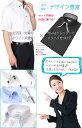 [お一人様ページ内3点まで スーパーSALE50%OFF] ワイシャツ 半袖 クールビズ Yシャツ ドレスシャツ 襟高 半袖ワイシャツ 形態安定 メンズ ワイシャツ 結婚式 ビジネス 白 ブルー ピンク 黒 ドゥエボットーニ ボタンダウン ストライプ スリムより大きいサイズ 夏