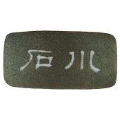 M21陶板