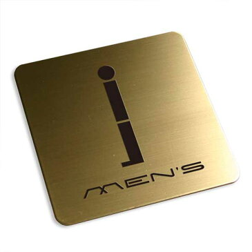 トイレプレート 男性 文字入れ替え可能 真鍮製 ピクト トイレ プレート です。 b_s_tp_002 真鍮腐蝕仕上げ、焼付け塗装の本格的高級腐蝕銘板です。 表札工房あかりオリジナル商品。(5,000円以上お買上げで送料無料)